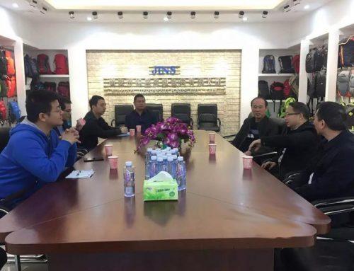 副市长陪同新疆巴楚县委副书记李永波一行到我司考察调研