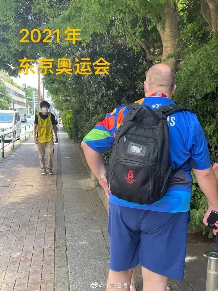 Olympic backpack